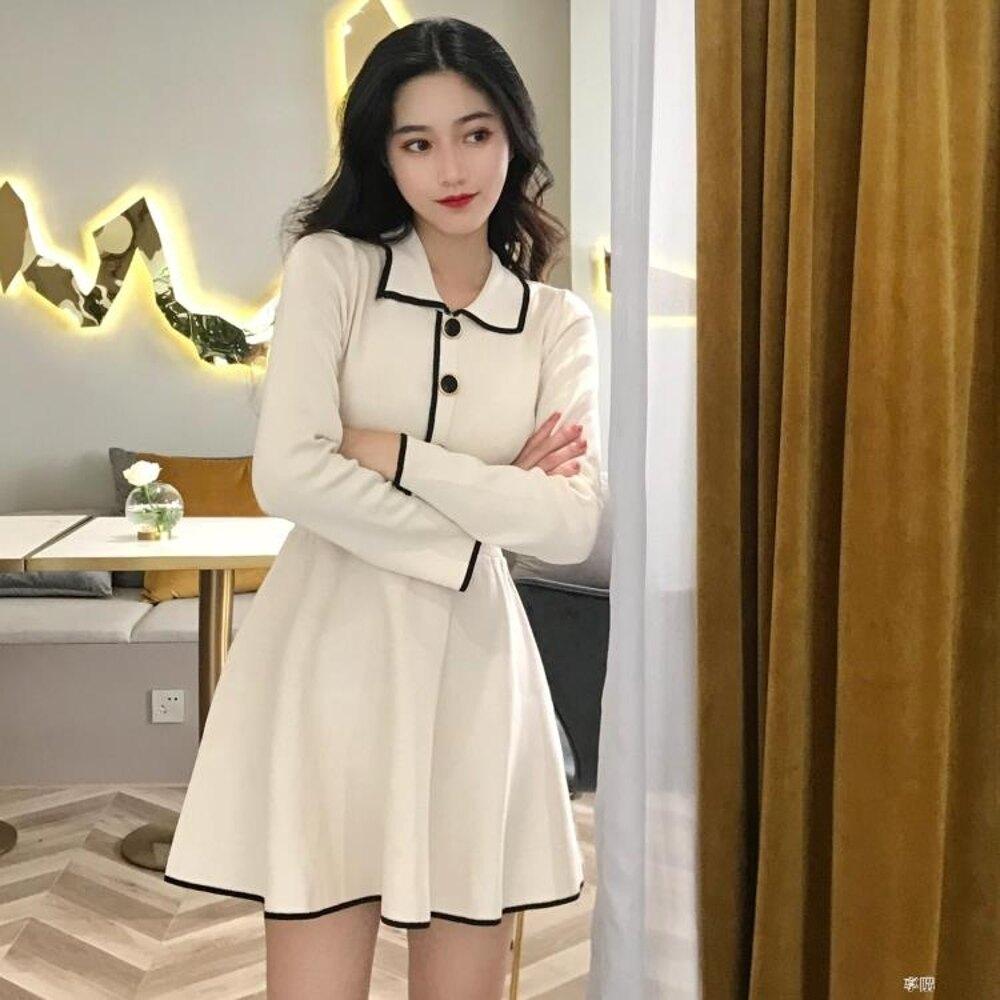 新款韓版早秋裙子復古中長款長袖針織裙修身顯瘦洋裝 享購