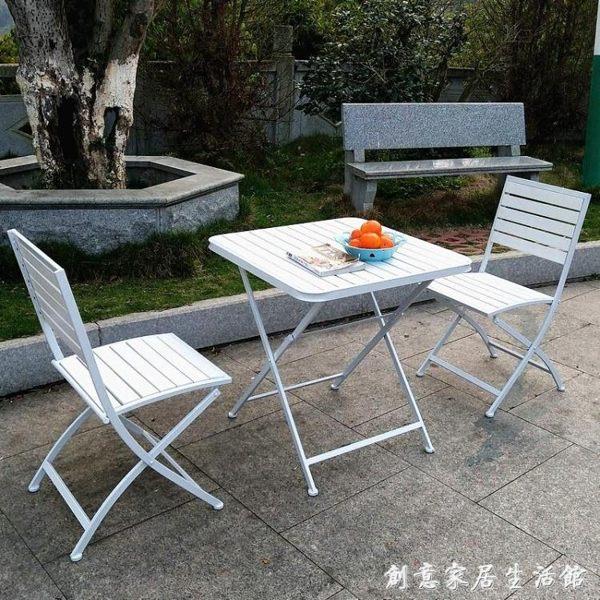 戶外陽臺休閒桌椅組合庭院白色塑木防腐木露天室外可摺疊桌椅套件WD 創意家居生活館