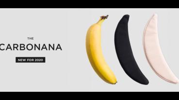 可以夾在菊花前的除臭香蕉