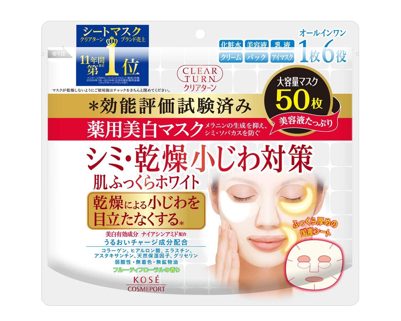 日本 高絲 KOSE CLEAR TURN 光映透保濕美白面膜 50枚入