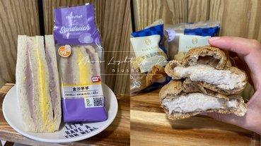 全家推「金沙×芋泥」系列商品攻佔味蕾!流沙麻糬麵包、金沙芋芋三明治都要吃到