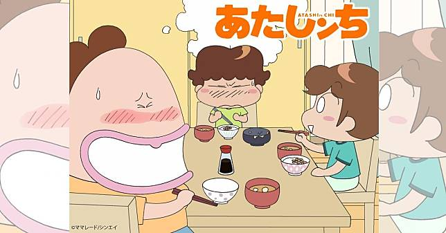 """""""อาตาชินจิ ครอบครัวตัวป่วน"""" เรื่องครอบครัวธรรมดาที่ครองใจคนญี่ปุ่นได้อย่างไม่ธรรมดา"""