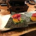 口福のトロたく - 実際訪問したユーザーが直接撮影して投稿した新宿魚介・海鮮料理魚米 新宿店の写真のメニュー情報