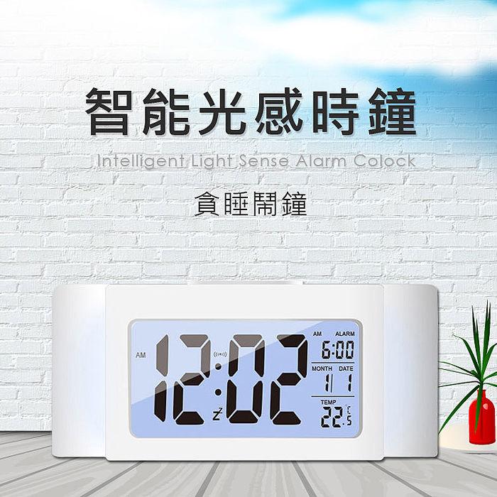智能光感鬧鐘 數字時鐘 電子鬧鐘 萬年曆白色