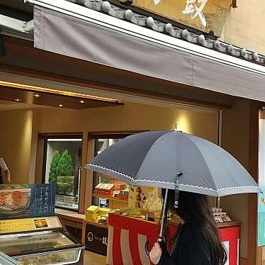 神楽坂 鼓月のundefinedに実際訪問訪問したユーザーunknownさんが新しく投稿した新着口コミの写真