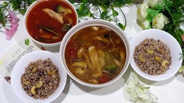LeFun舒食料理-外食族健康火鍋,專業營養師設計的舒眠鍋物,淡菜嫩雞番茄鍋物、腐皮纖菇藥膳鍋物,與勝利廚房合作加熱即食的健康鍋物