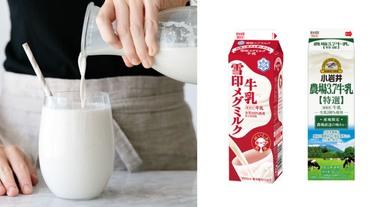 日本「最好喝牛奶排行榜」第一名是「它」!日本人大愛的鮮奶霸主,下次出國別錯過!