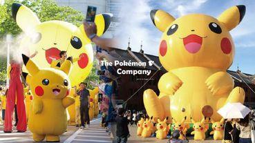 超萌「寶可夢遊行」即將現身台北信義區!還有大型寶可夢氣球造景,寶可夢粉絲千萬別錯過!