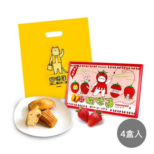 ●日本職人天然手作n●嚴選麵粉 n●吃得到草莓乾,鬆軟適中,甜美與濃郁的平衡n●天然奶油