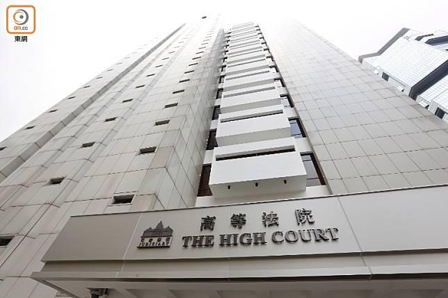 一名消防員向高院原訟庭申請保釋被駁回。