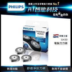 ◎耐用不易破損 ◎舒適淨刮刀頭 ◎耗材不適用於2年保固商品名稱:Philips飛利浦電鬍刀刀頭SH30品牌:Philips飛利浦種類:配件型號:SH30特殊功能:可替換修型刀頭適用機種/型號:S300