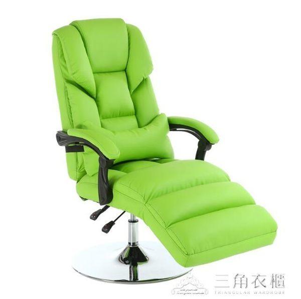 美容椅子家用電腦椅升降紋繡椅子化妝椅護膚面膜椅可躺美容體驗椅