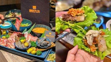 不用自己動手烤肉就是爽!台北 12 家超人氣燒肉店推薦,吃到飽、個人式燒肉、韓式烤肉通通有!