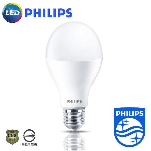 PHILIPS 飛利浦 LED E27 16W 高亮度 全電壓 燈泡 球泡燈 電燈泡 純淨光 無藍光