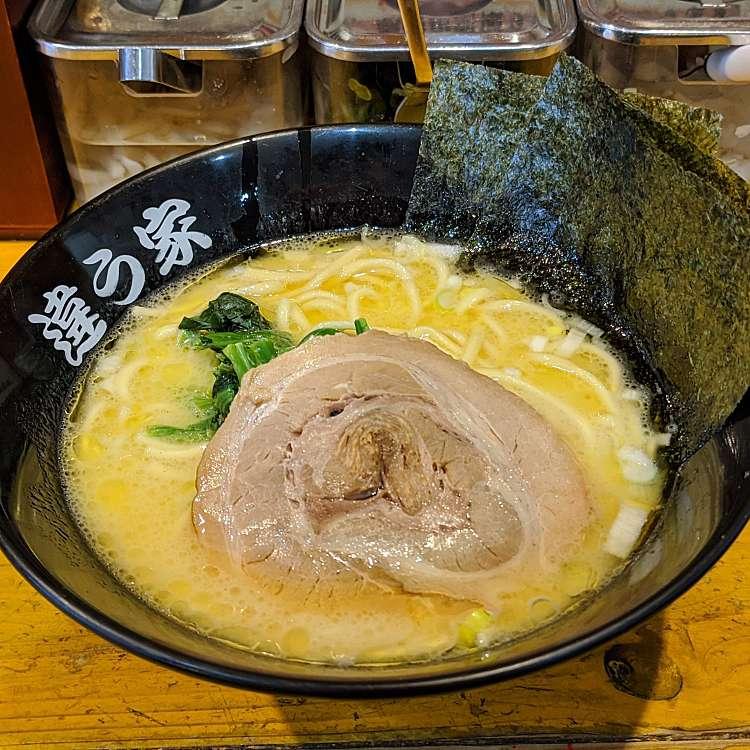 ユーザーが投稿した家系塩ラーメンの写真 - 実際訪問したユーザーが直接撮影して投稿した喜久井町ラーメン・つけ麺違う家の写真