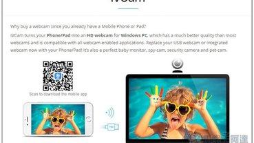 iVCam 可將智慧型手機轉變成 Windows 電腦視訊鏡頭的免費軟體 App