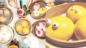 香港必吃美食「Yum Cha飲茶」可愛卡通點心,超吸晴的圓圓流黃包~光是拍照就很開心啦!