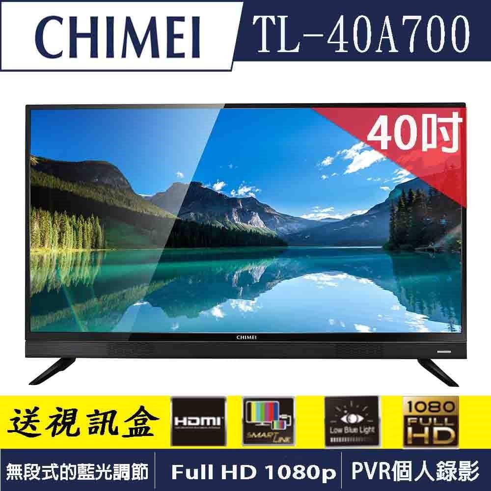 【CHIMEL奇美】40型 FHD低藍光液晶顯示器 TL-40A700