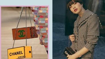 現在最具話題 It Bag 不再是 PVC,而是 Chanel 這顆 38 萬的貨櫃包!