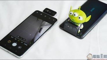 ASUS ZenFone 7 | 7 Pro 開箱動手玩:翻轉三鏡頭拍攝更強大的 S865 系列 5G 旗艦手機