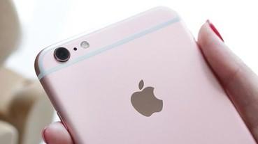 粉紅色 iPhone 6S Plus 到著!