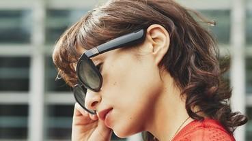 遮陽兼聽音樂!Bose 太陽眼鏡-方款正式上市,售價 6,800 元