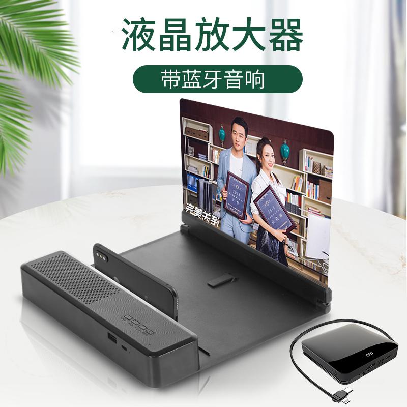藍牙音㈡箱放大鏡手機屏幕放大器高清大屏超清藍光音響投影6D通用護眼寶看追劇電影視頻6D懶人桌面支架座