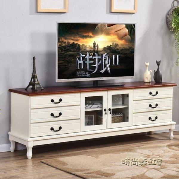 歐式實木電視櫃茶幾組合現代簡約客廳電視機櫃臥室地櫃小戶型迷你