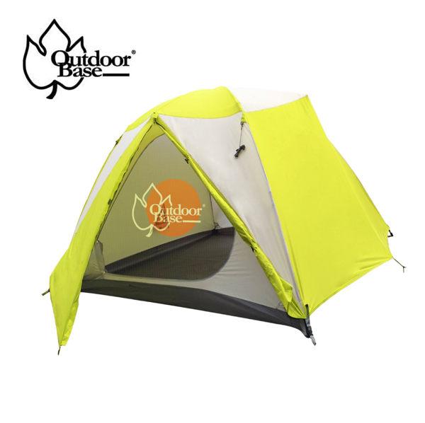 丹大戶外【Outdoorbase】大自然快搭式速立六人帳篷/露營首選-21171