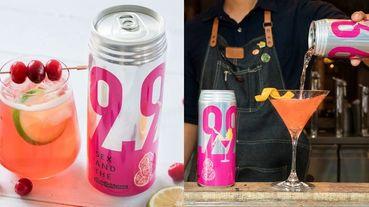 把調酒「柯夢波丹」直接裝進啤酒罐!臺虎9.99調酒系啤酒第2彈玫瑰色「柯夢脫單」~柯夢鐵粉準備開搶!