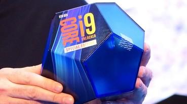 Intel 押寶 Ice Lake AVX-512 與 Gen11 架構,Core i9-9900KS 全部 8 核心渦輪加速達 5.0GHz