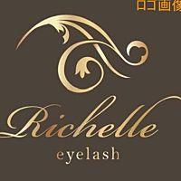 Richelle eyelash小田原店