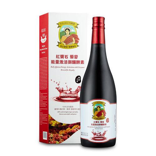 【可樂榖農場】紅寶石藜麥御釀酵素720ml