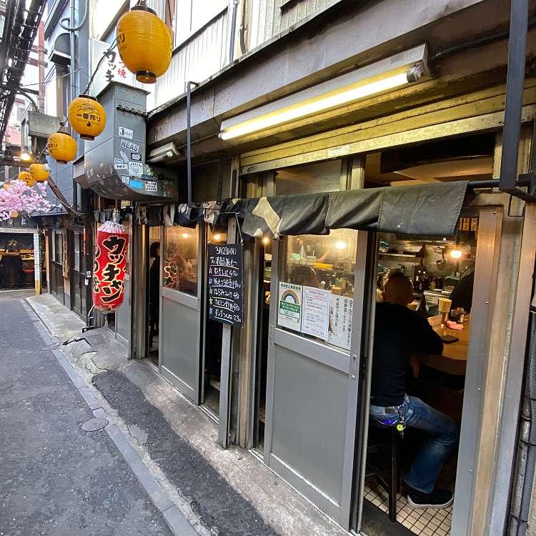 実際訪問したユーザーが直接撮影して投稿した西新宿串焼きもつ焼き ウッチャン 新宿思い出横丁の写真