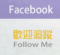 Facebook Follow Me!