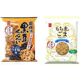 岩塚 岩塚の黒豆せんべい/もち麦とごませんべい