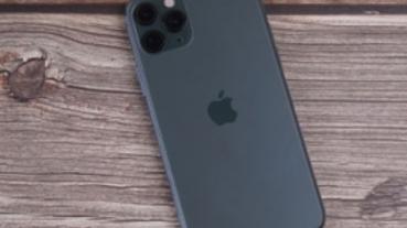 不是 Bug?無安全疑慮?iPhone 11 Pro 被發現會收集使用者位置資訊