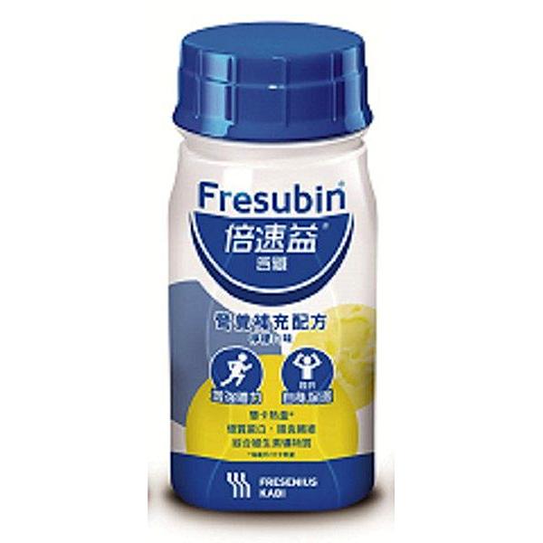 倍速益營養補充配方 檸檬 125ML*24瓶/箱