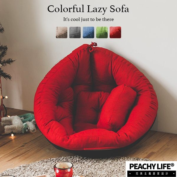 完美主義|創意多功能包覆懶骨頭 和室椅 布沙發 懶人沙發 懶骨頭 沙發床 沙發 和室椅 懶人椅 椅墊 靠墊【M0042】