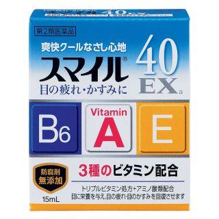 医薬品 スマイル40EX レギュラー 15ml