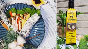 德麗莎特級初榨橄欖油  原裝進口  來自橄欖油故鄉突尼西亞大國  煎煮炒炸樣樣行  地中海料理食譜 減醣料理食譜分享