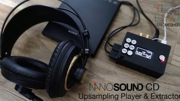 沒有光碟機也不怕,NanoSound CD讓Raspberry Pi也能播放CD音樂
