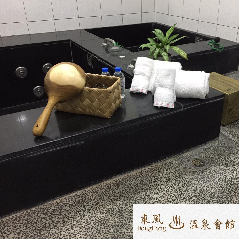 烏來東風溫泉會館 雙人湯屋+下午茶 平假日皆可用★