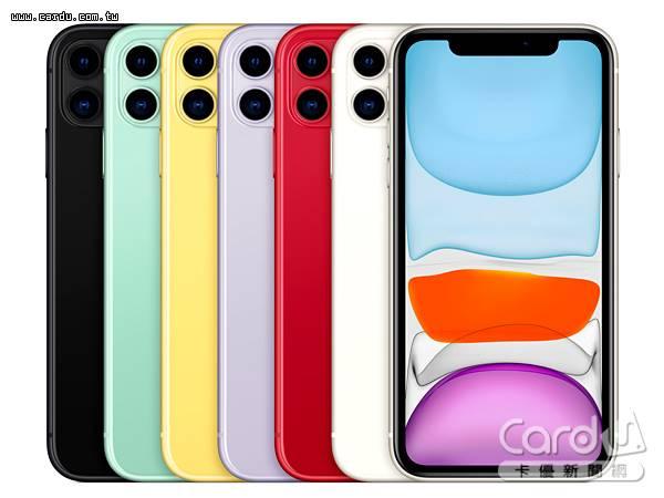 iPhone 11系列新機9/20將在台開賣,5大電信開放登記預購,中華電信搶先公布資費方案(圖/業者 提供)