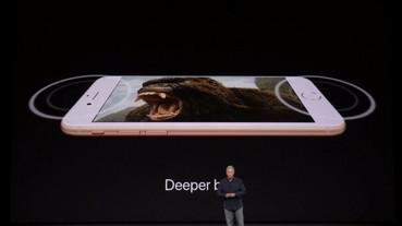 關於 iPhone 8 你要知的事,全新金色也來了!還有女生最緊張的 Selfie 新功能