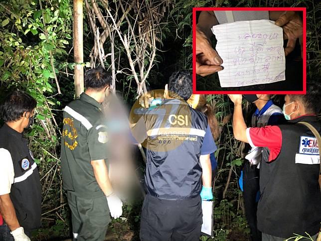 ภรรยาออกตามหาสามีหลังหายออกจากบ้าน กระทั่งพบผูกคอเสียชีวิตในป่ากระถิน