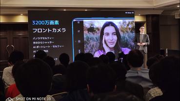 小米 宣佈正式進軍日本市場,推出小米 Note 10、小米手環4等多款人氣產品