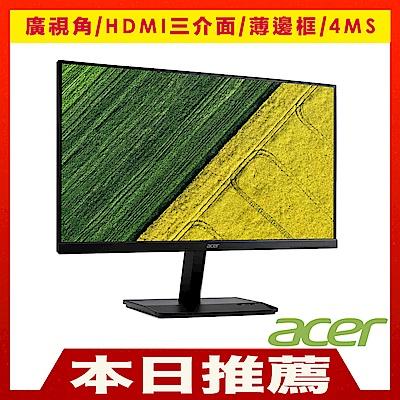 23.8吋 VA 面板Full HD 高解析度D-Sub / DVI / HDMI 多接頭介面三年保固+台灣區到府收送可調整傾斜角度/178度廣視角護眼不閃屏防眩光
