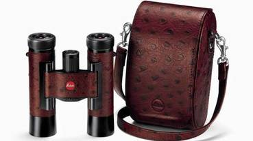 LEICA ULTRAVID BL OSTRICH LEATHER EDITION 鴕鳥皮紋望遠鏡