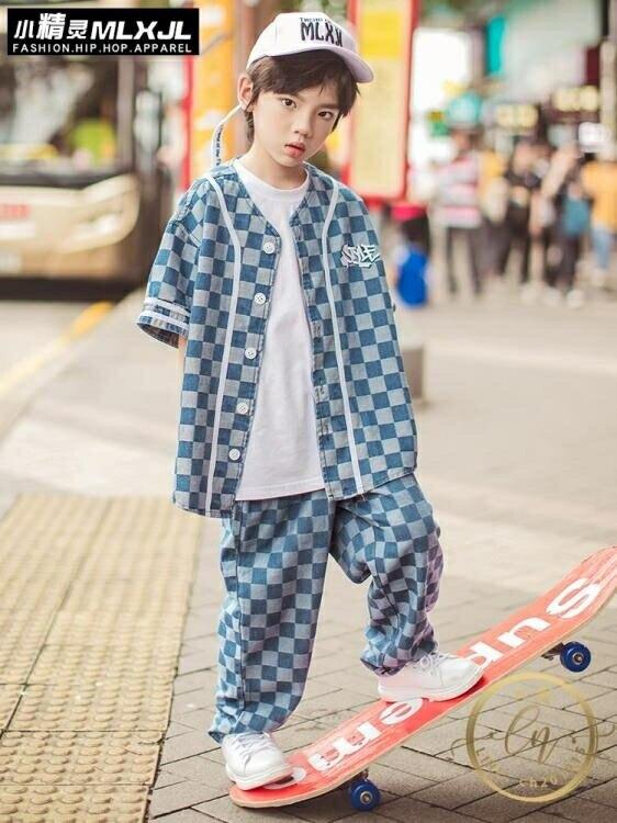 兒童套裝 少兒時尚街舞套裝男童格子嘻哈演出服hiphop兒童短袖表演出服裝潮-凡屋